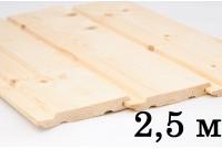 Евровагонка сосна (Сорт А) 2,5 м